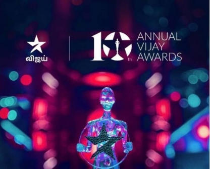 Filmfare Awards 2018 Telugu Full Show