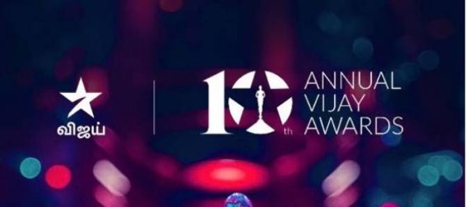 Vijay Awards 2018