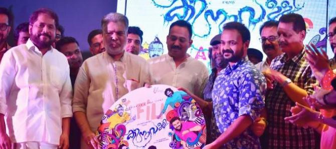 Kinavally Movie Audio Launch