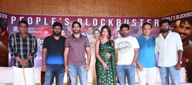 Sailaja Reddy Alludu Movie Success Press Meet