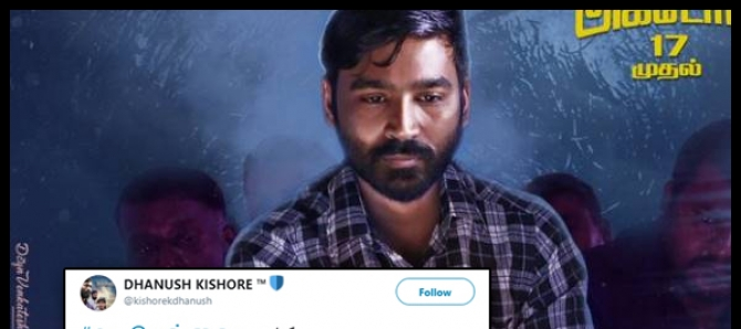 Vada Chennai Twitter Audience Reaction