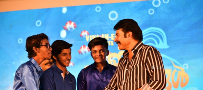 Swarna Malsyangal Audio Launch