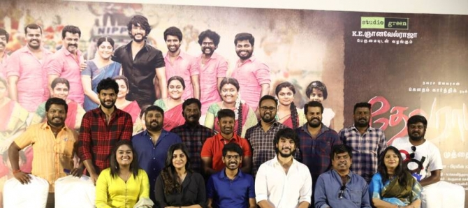 Devarattam Movie Press Meet