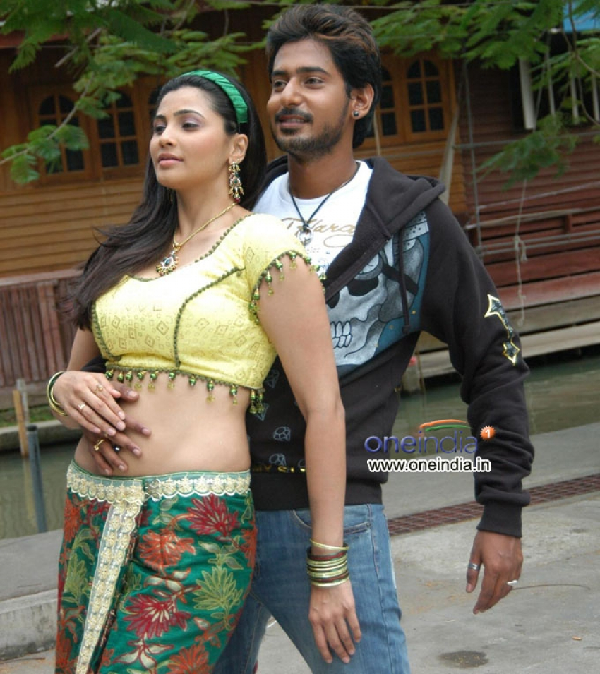 Bhadra Photos