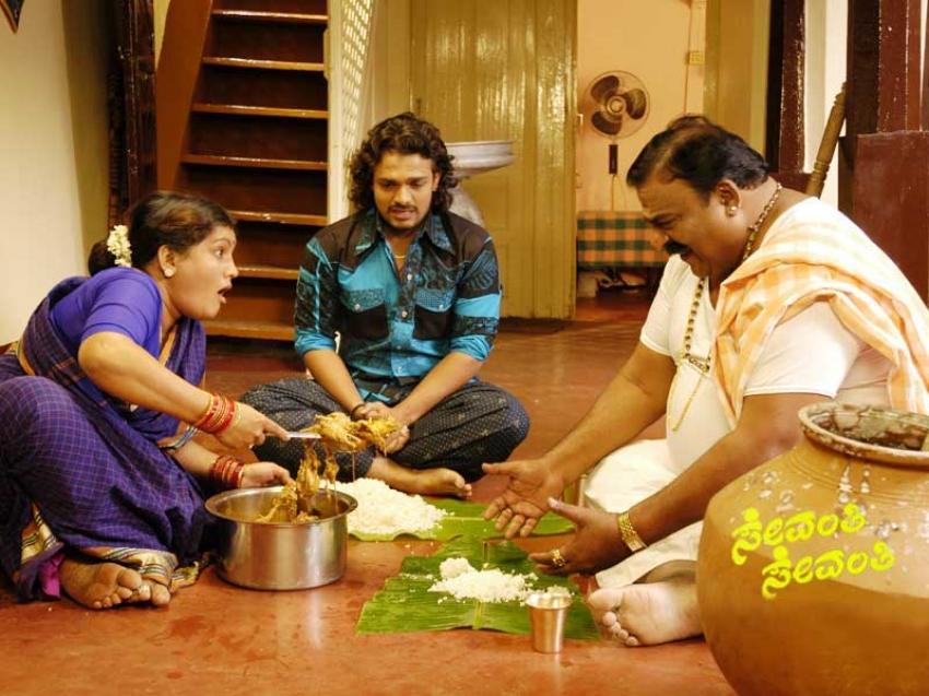 Sevanthi Sevanthi Photos
