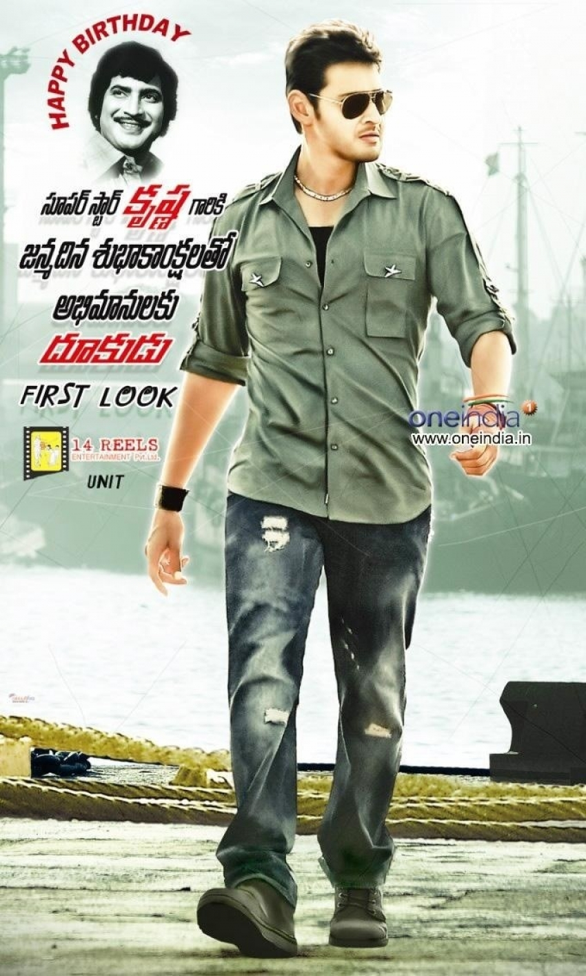 Dookudu Photos