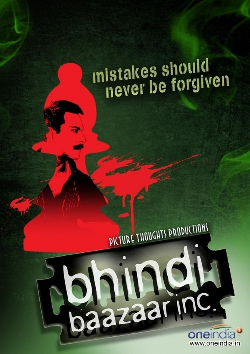 Bhindi Bazaar Inc Photos