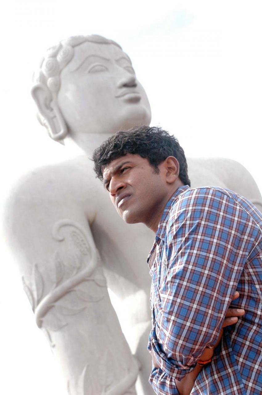Hudugaru Photos