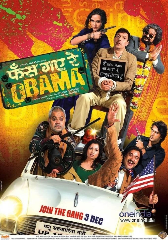 Phas Gaye Re Obama Photos