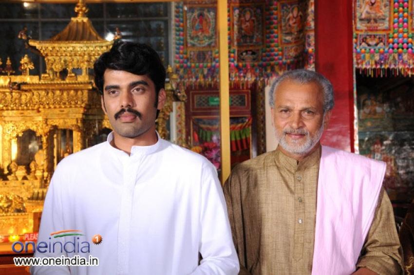 Maagiya Kaala Photos