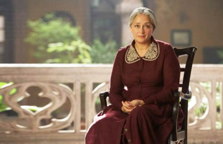 Nafisa Ali Photos