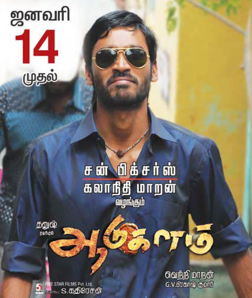Aadukalam Photos Hd Images Pictures Stills First Look Posters Of Aadukalam Movie Filmibeat