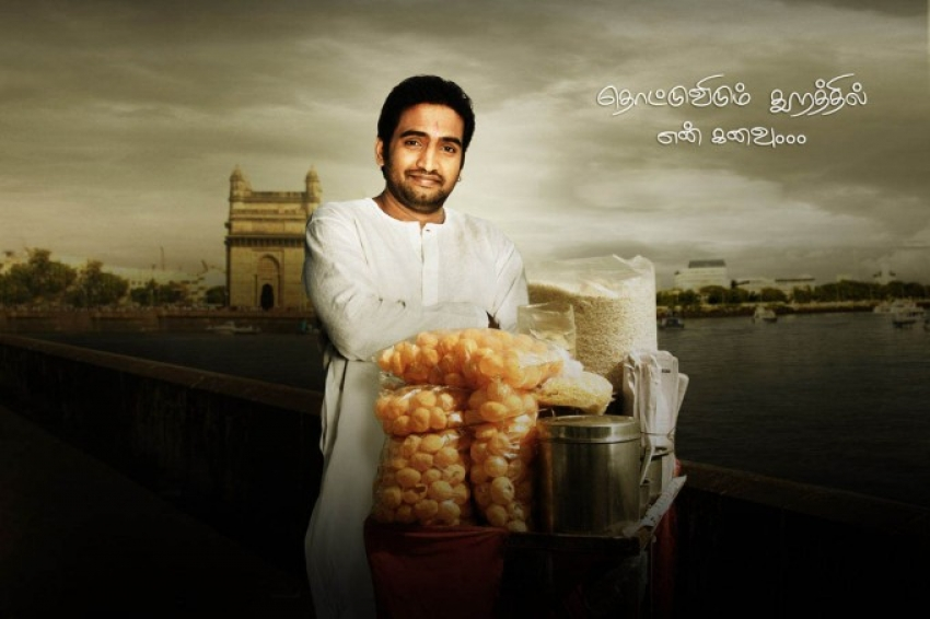 Santhanam Photos