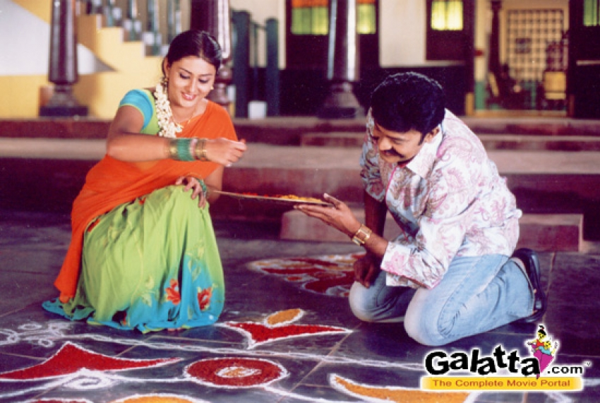 Nayakudu Photos