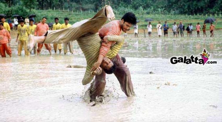 Prema Nagar Photos