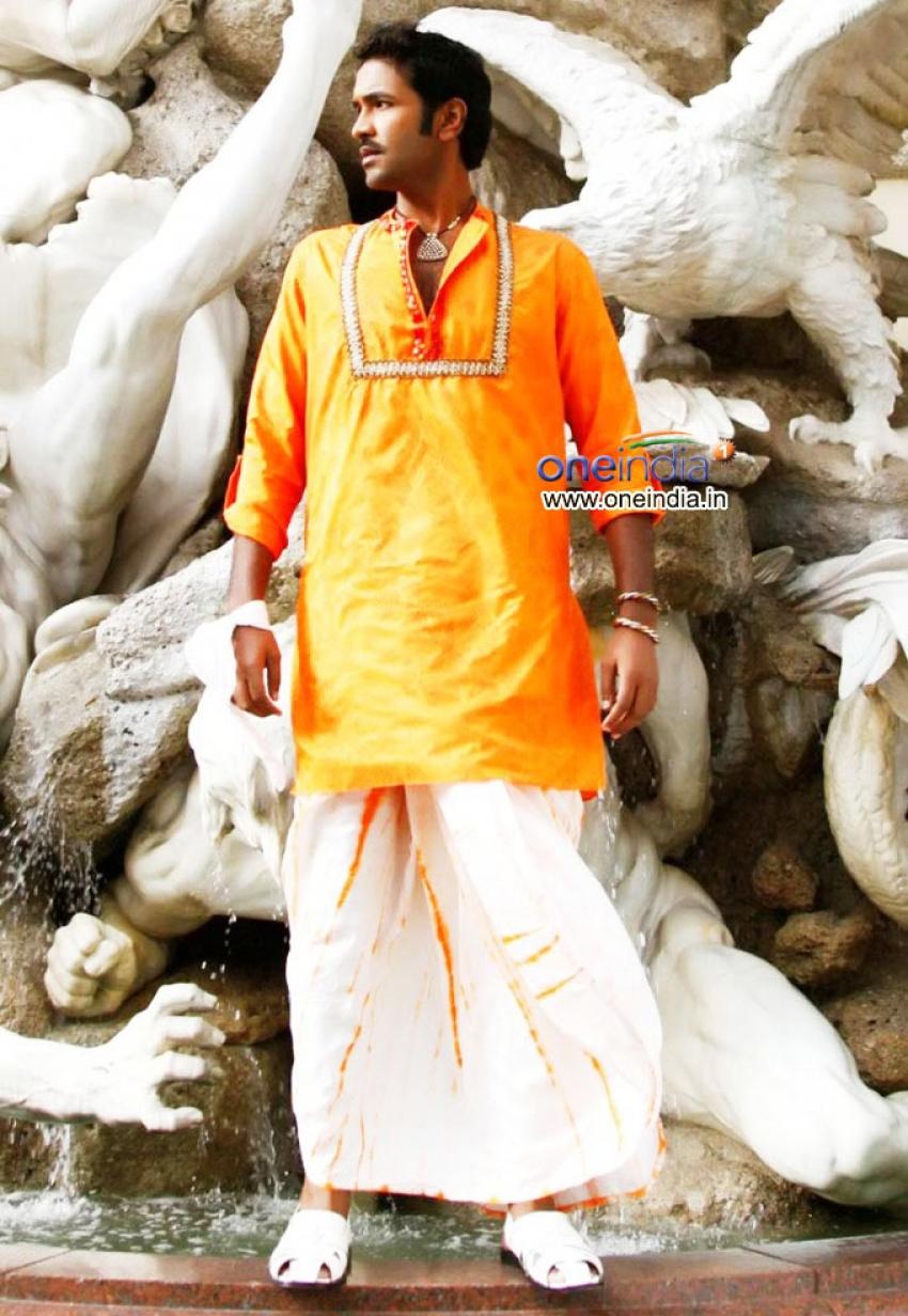Vastadu Naa Raju Photos