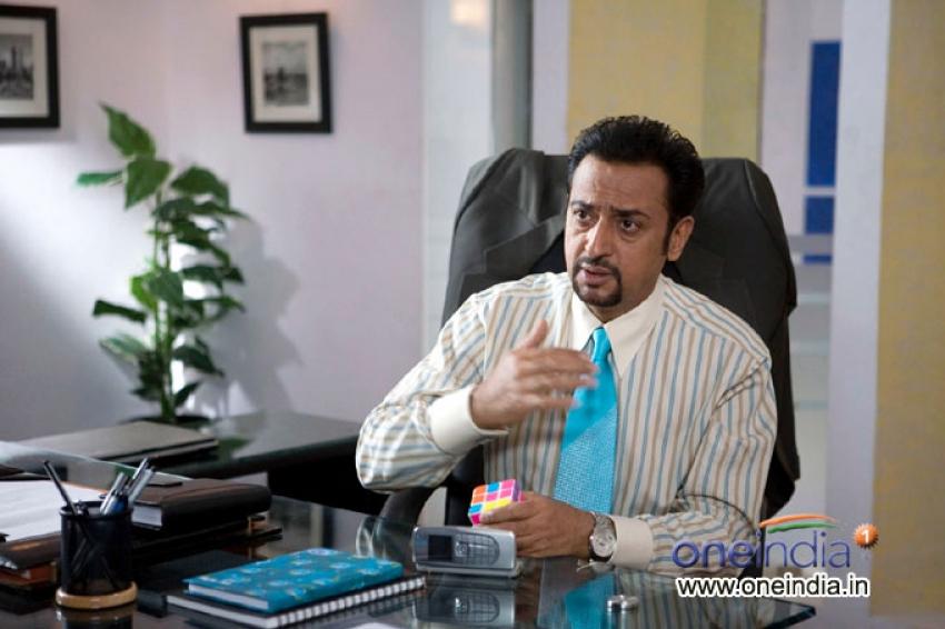 Mittal Vs Mittal Photos