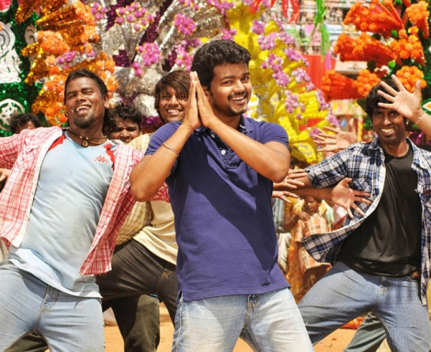 Kaavalan Photos