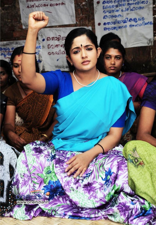 Reply))) malayalam actress kaviya mathavan mulai puntai photos photo topic has