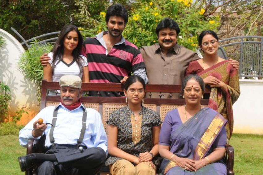 Aadu Puli Photos