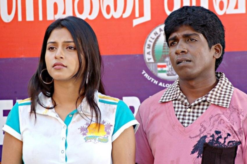Naanum En Kaadhalum Photos