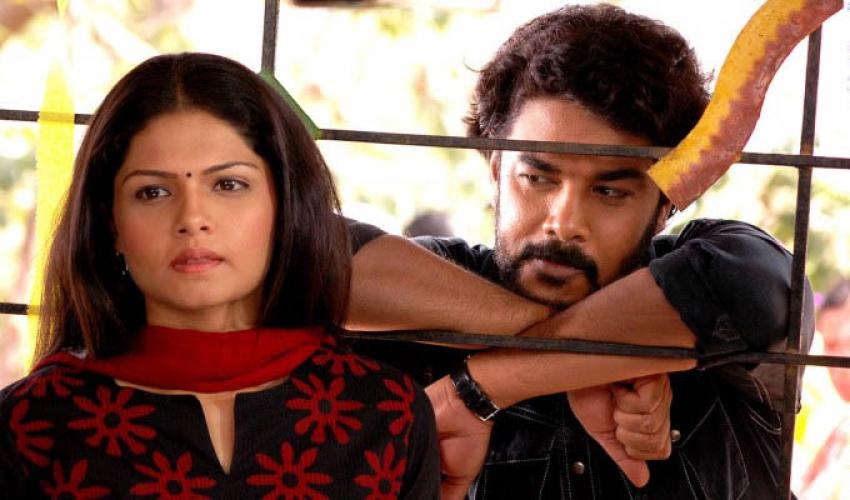 Nagaram Marupakkam Photos