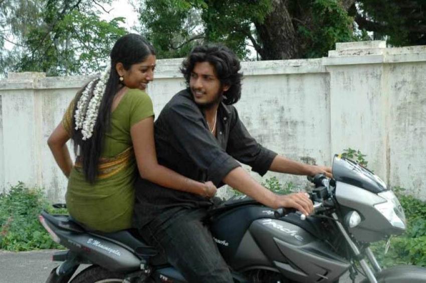 Ramar Photos