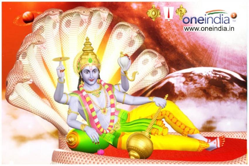 Govinda Namalu Photos