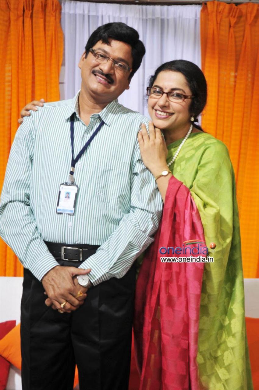 Bhale Pellam Bhale Mogudu Photos