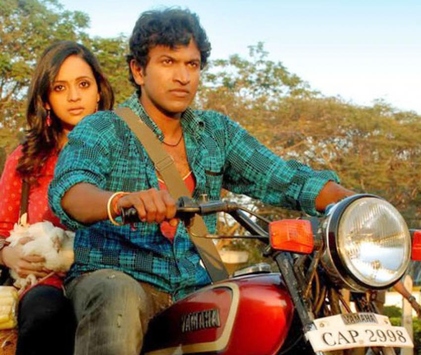 Jackie Kannada Movie