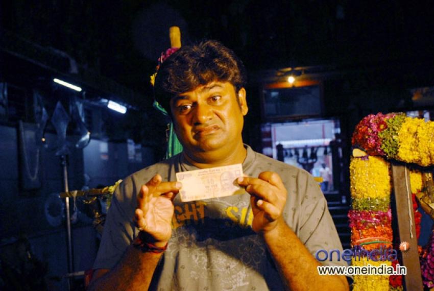 Aithalakkadi Photos