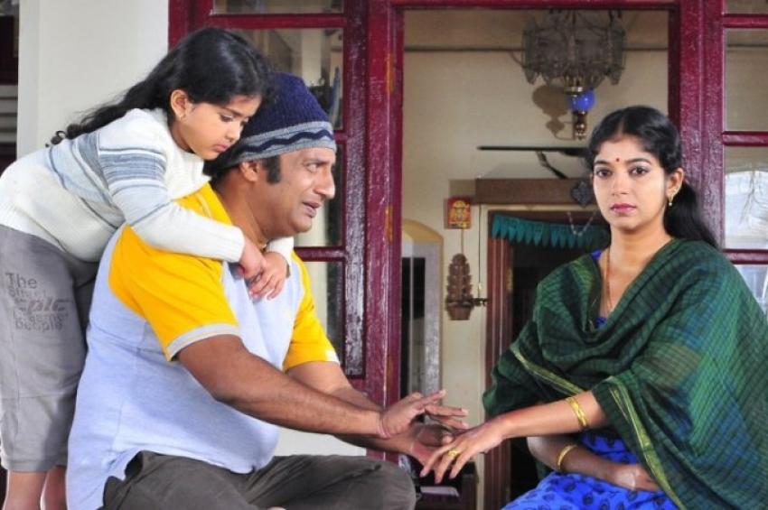 Naanu Nanna Kanasu Photos