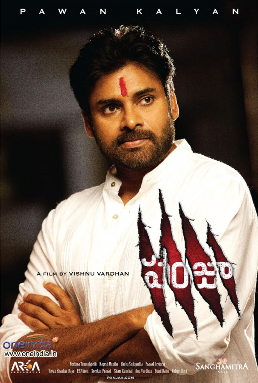 panjaa full hd