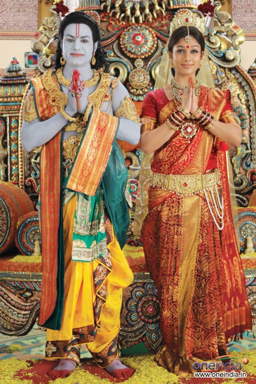 Sri Rama Rajyam Photos