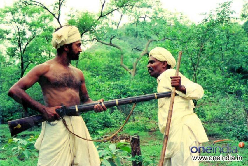 Komarmbheem Photos