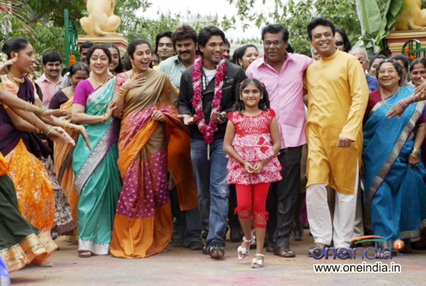 Varudu Photos