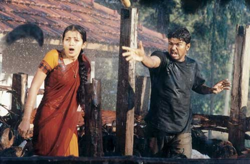 Pictures of gilli movie