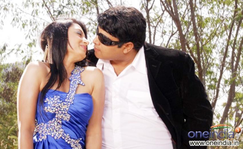 Pappu Photos