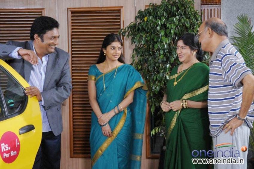 Collector Gari Bharya Photos