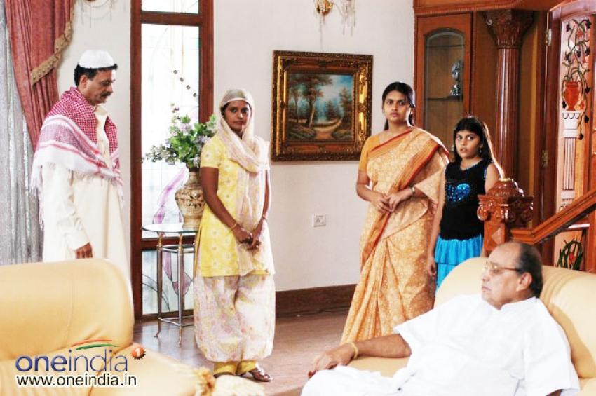 Najarana Photos