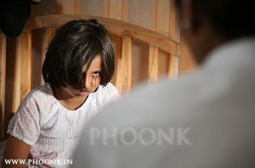 Phoonk Photos