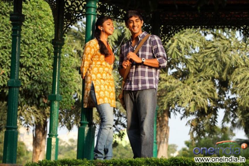 Kadhalil Sodhapuvadu Yeppadi Photos