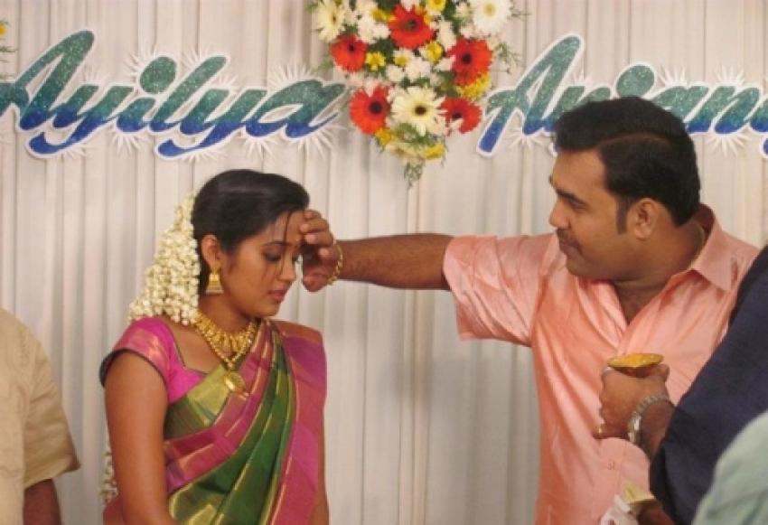 Ananya Engagement Photos