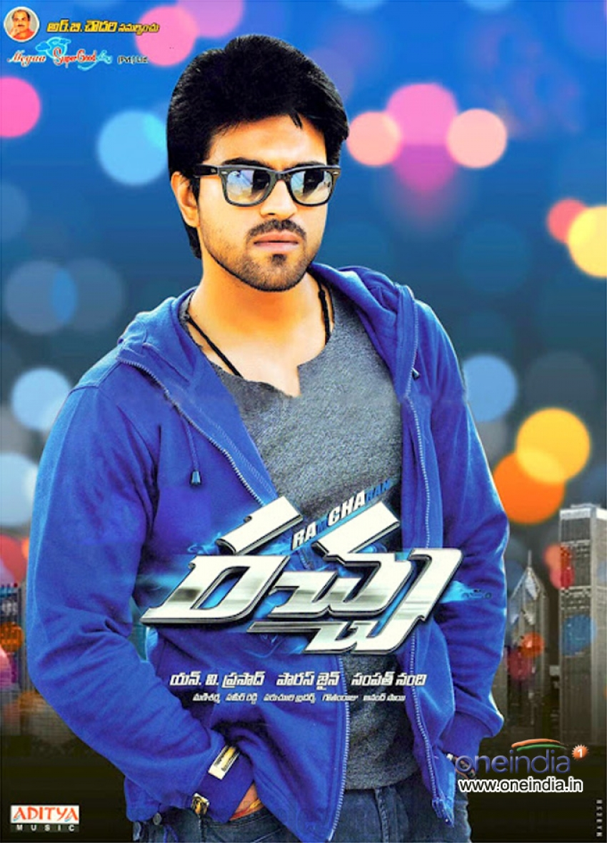 ram charan movie songs download