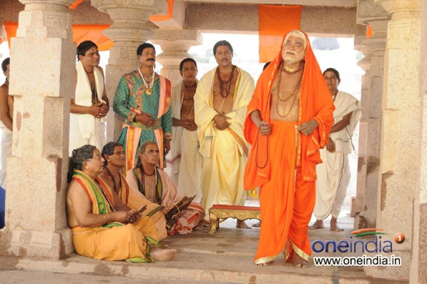 Raghavendra Mahatyam Photos