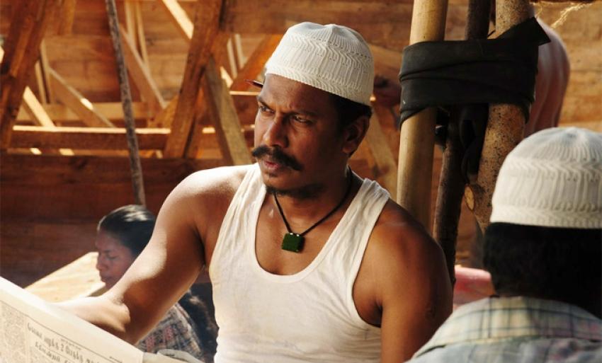 Neerparavai Photos
