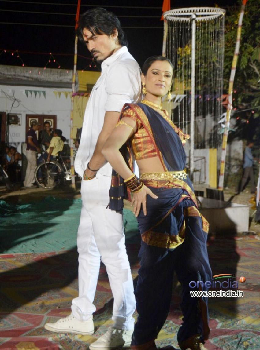 Pyaar Ki Miss Call Photos