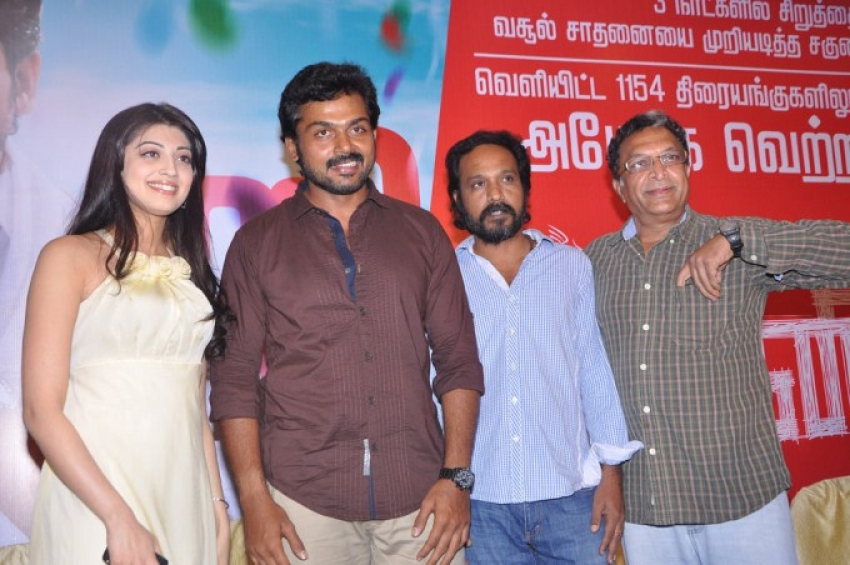 Saguni Movie Success Meet Photos