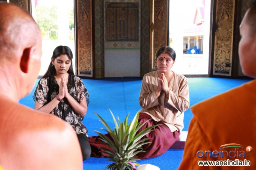 Aadhi Bhagavan