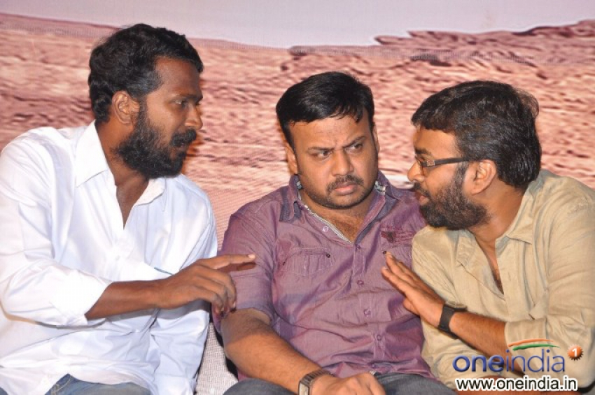 Amaraa Movie Audio Launch